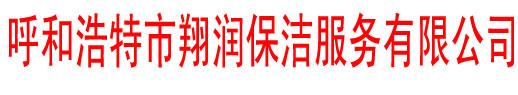 火博娱乐官网公司